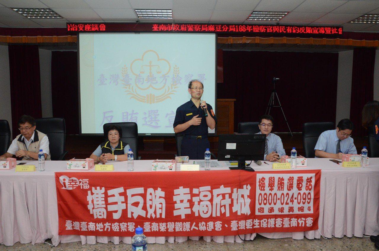 台南市麻豆警分局長楊慶裕呼籲全民反賄選,締造優質的選舉環境。記者吳淑玲/翻攝