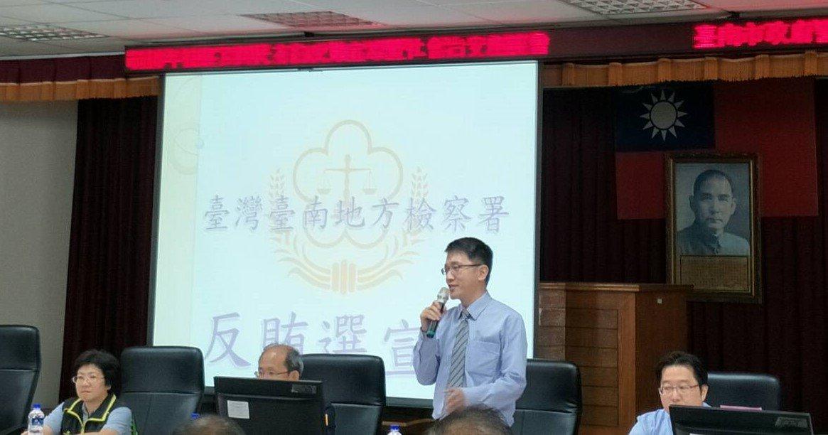 台南地檢署主任檢察官蔡宗聖。