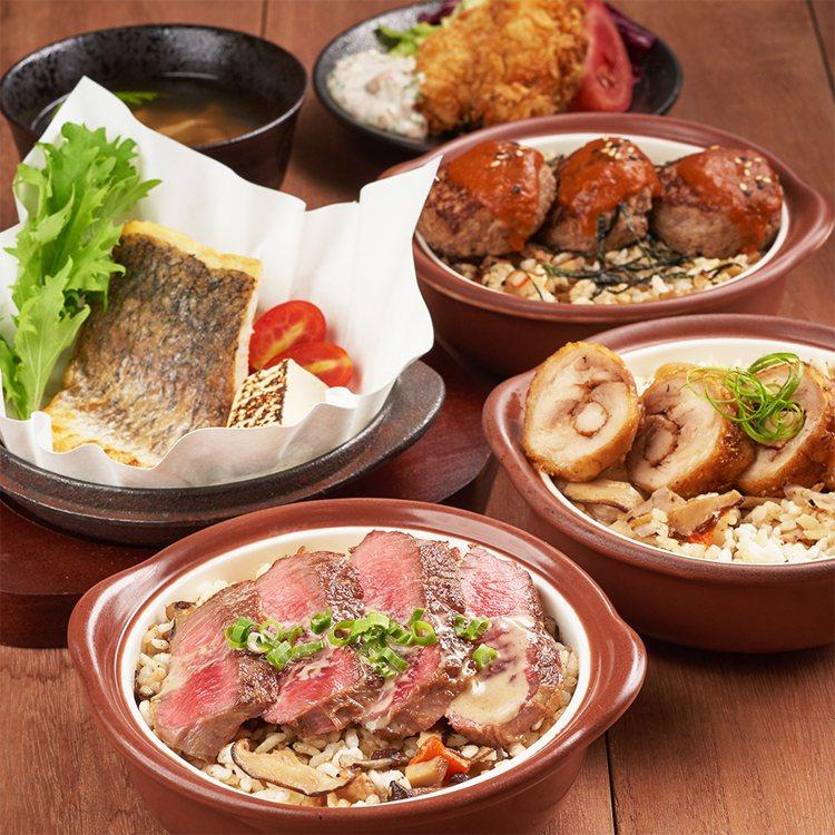 樂雅樂家庭餐廳推出「豐盛好食光」新菜單。圖/Royal Host提供