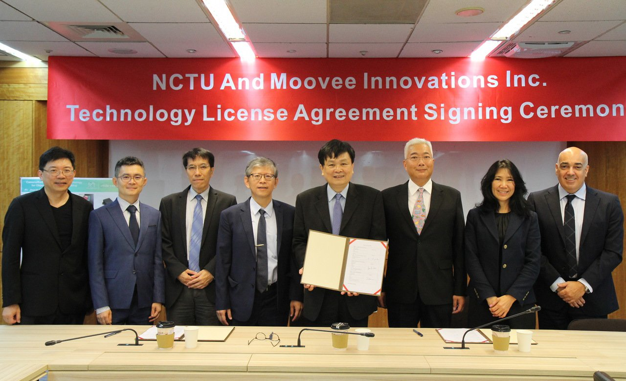 交通大學與加拿大移動創新公司簽署技術授權合約,加拿大駐台北貿易辦事處貿易暨投資處...