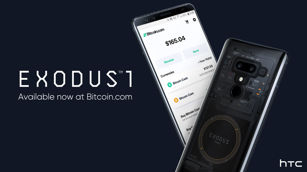 宏達電宣布EXODUS 1 將成為第一支內建提供比特幣現金(BCH)功能的智慧型...