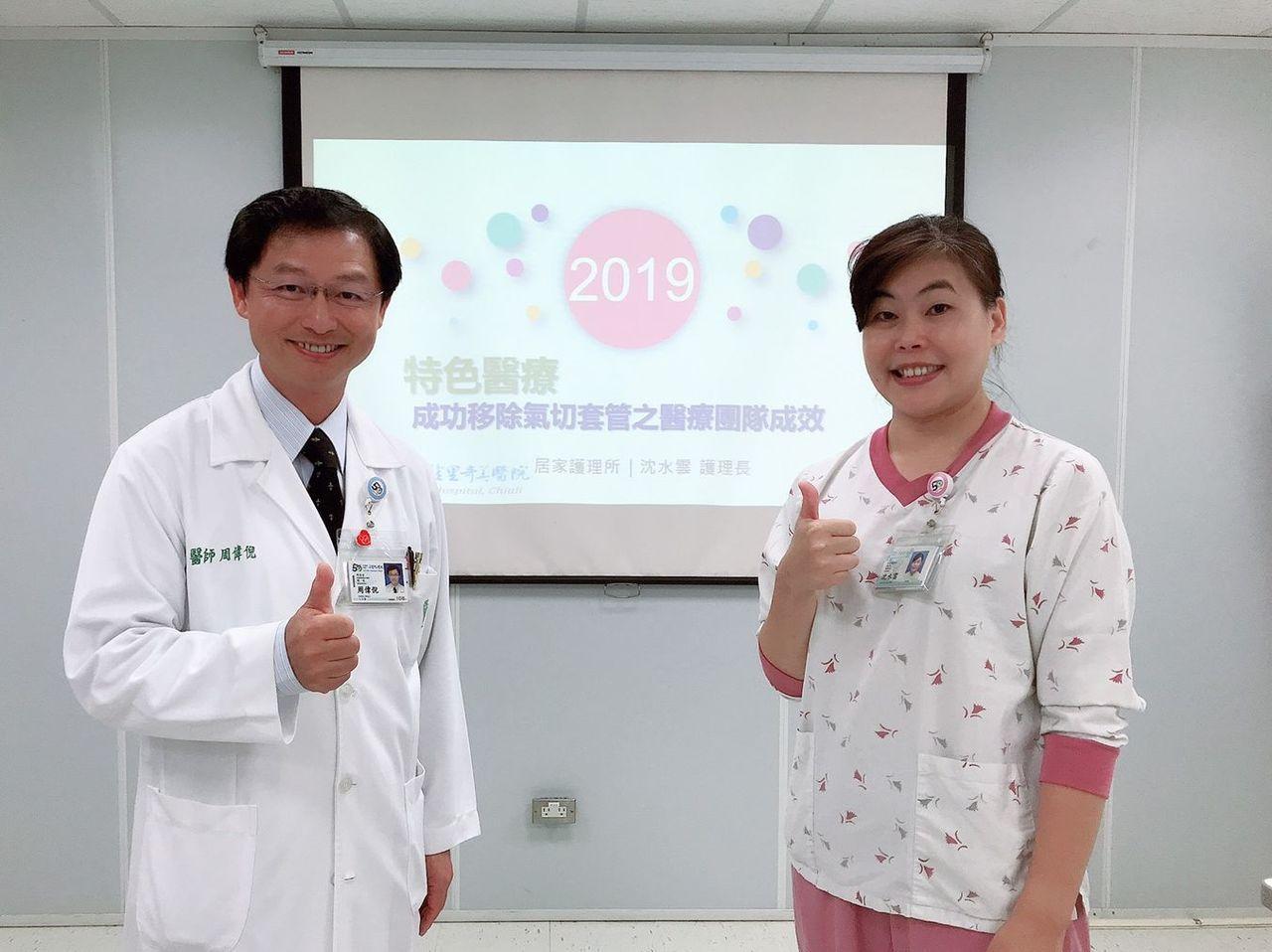 佳里奇美醫院院長周偉倪(左)與護理長沈水雲。圖/佳里奇美醫院提供