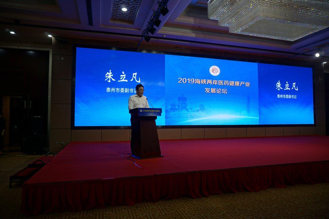 泰州市委副書記朱立凡表示,泰州累計已批准台資項目838個,協議投資金額超過80億...
