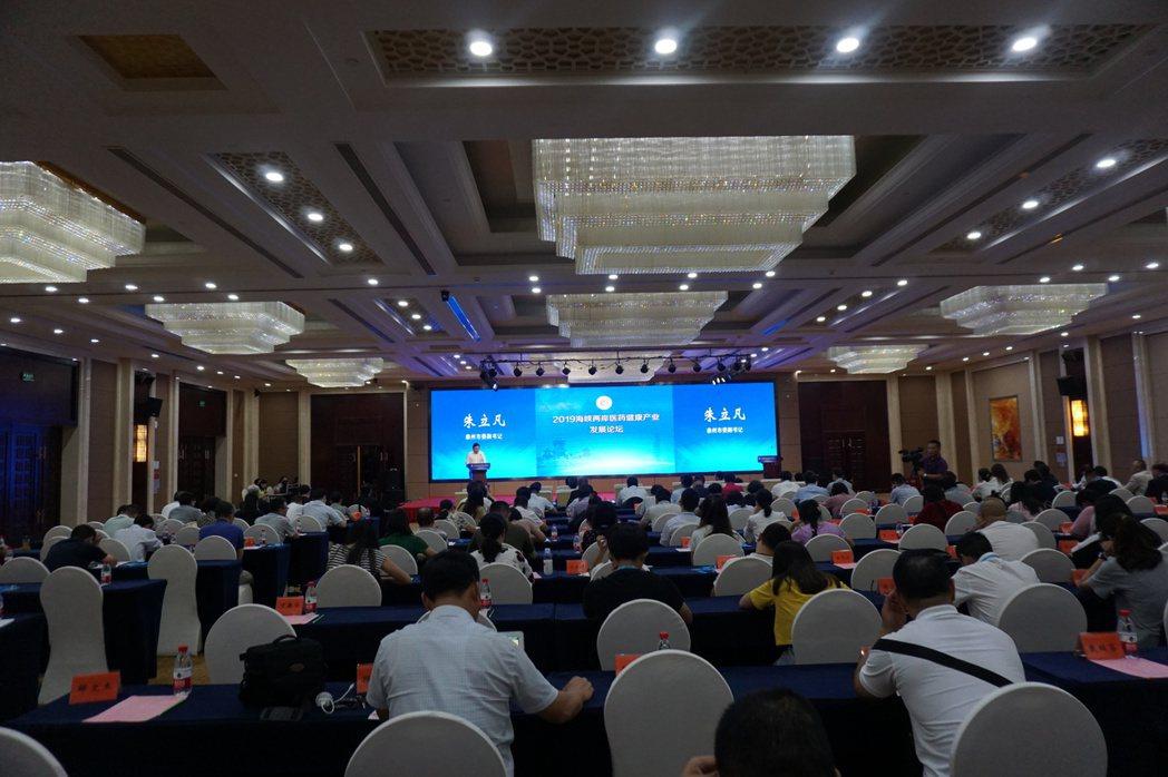「2019海峽兩岸醫藥健康產業發展論壇」18日在泰州醫藥高新區舉行,泰州於201...