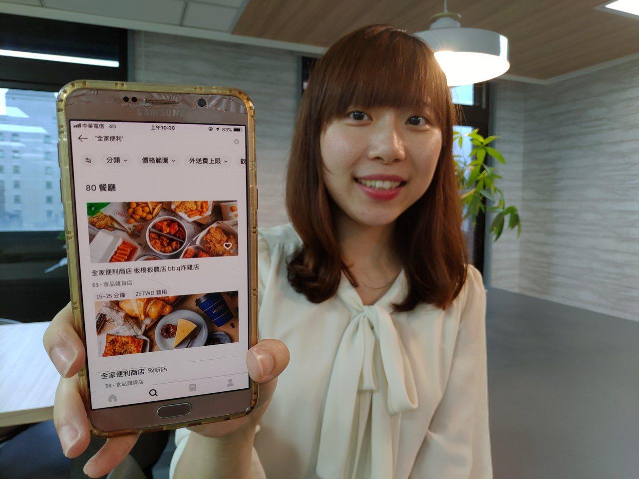 Uber Eats「全家專區」鮮食約30個品項,包含早午餐促鮮食、bb.q CH...