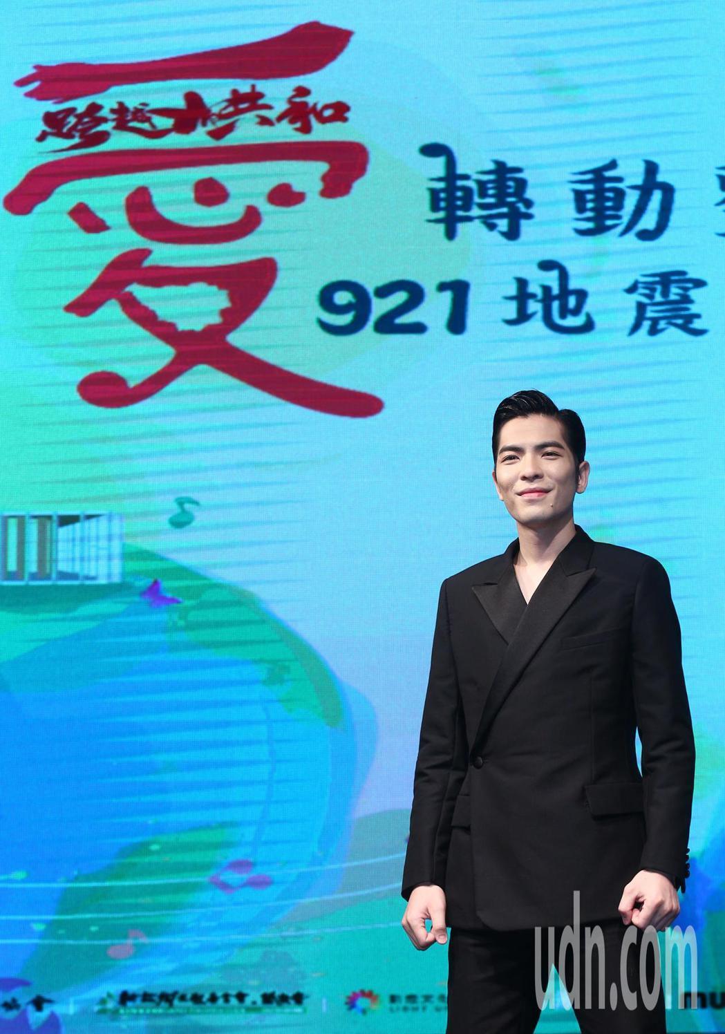 金曲歌王蕭敬騰下午出席為921地震20週年新唱《讓愛轉動整個宇宙2019》MV首...