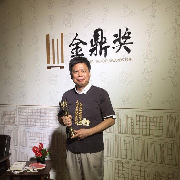 政治大學地政學系教授徐世榮。取自臉書