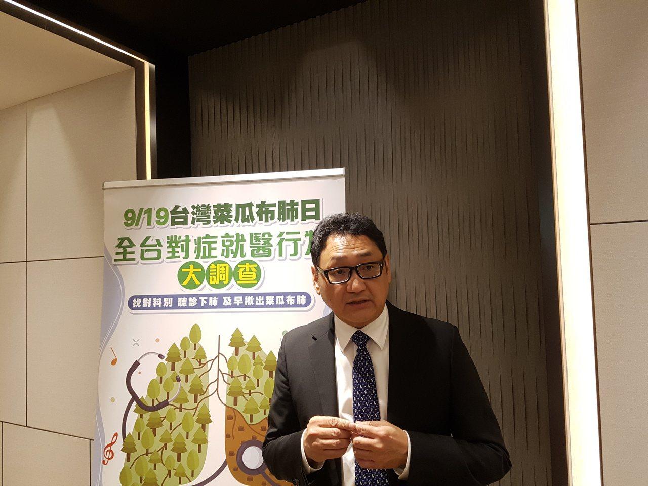 陶啟偉表示,由於過去對菜瓜布肺的不了解,因此長期被忽略。記者楊雅棠/攝影
