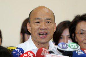 維護治安撂重話 韓國瑜:再發生撤換分局長