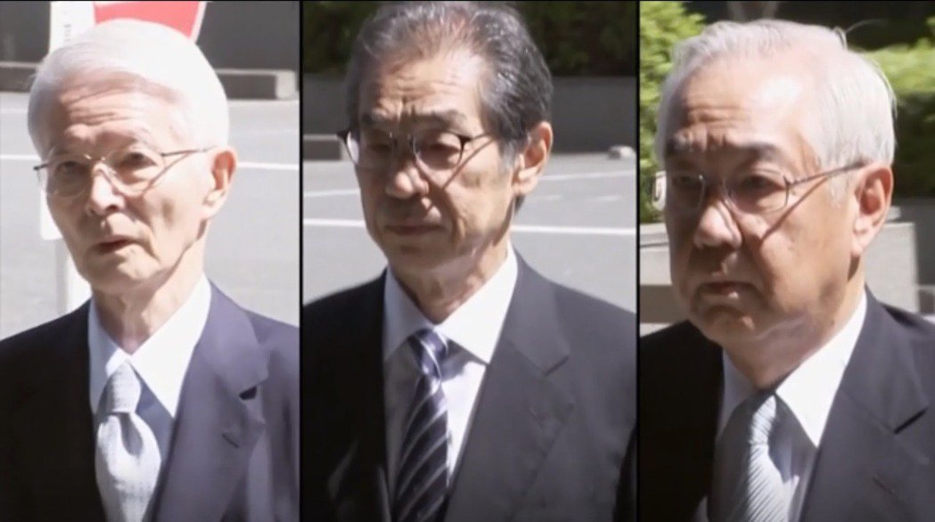 日本311東日本大震災引發福島第一核電廠災變事故,負責經營的東京電力公司3名前高...