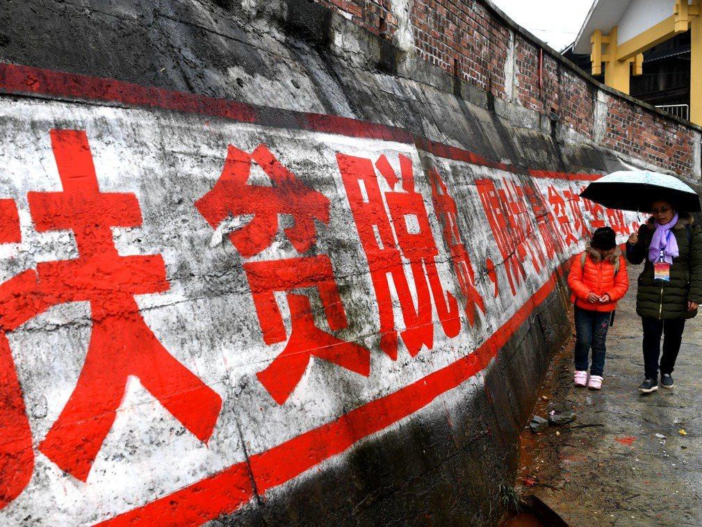 中共向扶貧地區與「革命老區」贈送62萬台電視。圖/取自新華社