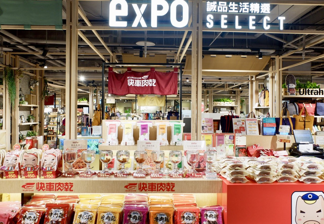 充滿台灣特色設計的選物店,深受本地客與觀光客喜愛。記者江佩君/攝影