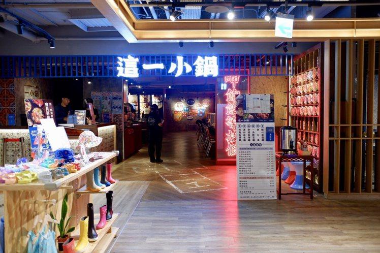 餐飲是誠品南西最主力的業種。記者江佩君/攝影