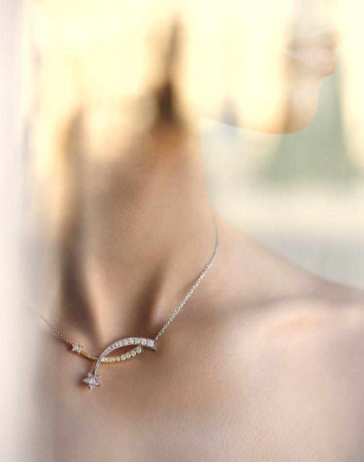 香奈兒Comète流星項鍊,18K白金與黃金鑲嵌37顆鑽石共約1.03克拉,30...