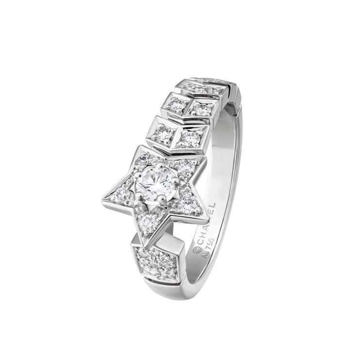 香奈兒Comète流星戒指,18K白金中央鑲嵌一顆0.15克拉鑽石及27顆鑽石共...
