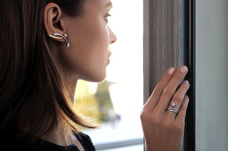 模特兒演繹香奈兒Comète流星耳環及戒指。圖/香奈兒提供