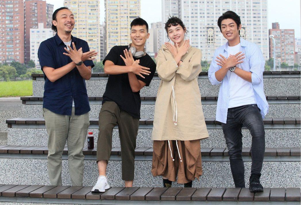 「綠蝴蝶」導演游翰庭(左起)與主要演員楊傑宇、王真琳、謝章穎一起比出蝴蝶飛舞的動...