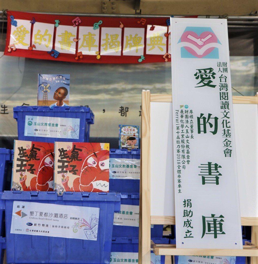 台灣閱讀文化基金會執行長陳一誠推動「愛的書庫」閱讀運動,在他奔走下,已從南投變成...