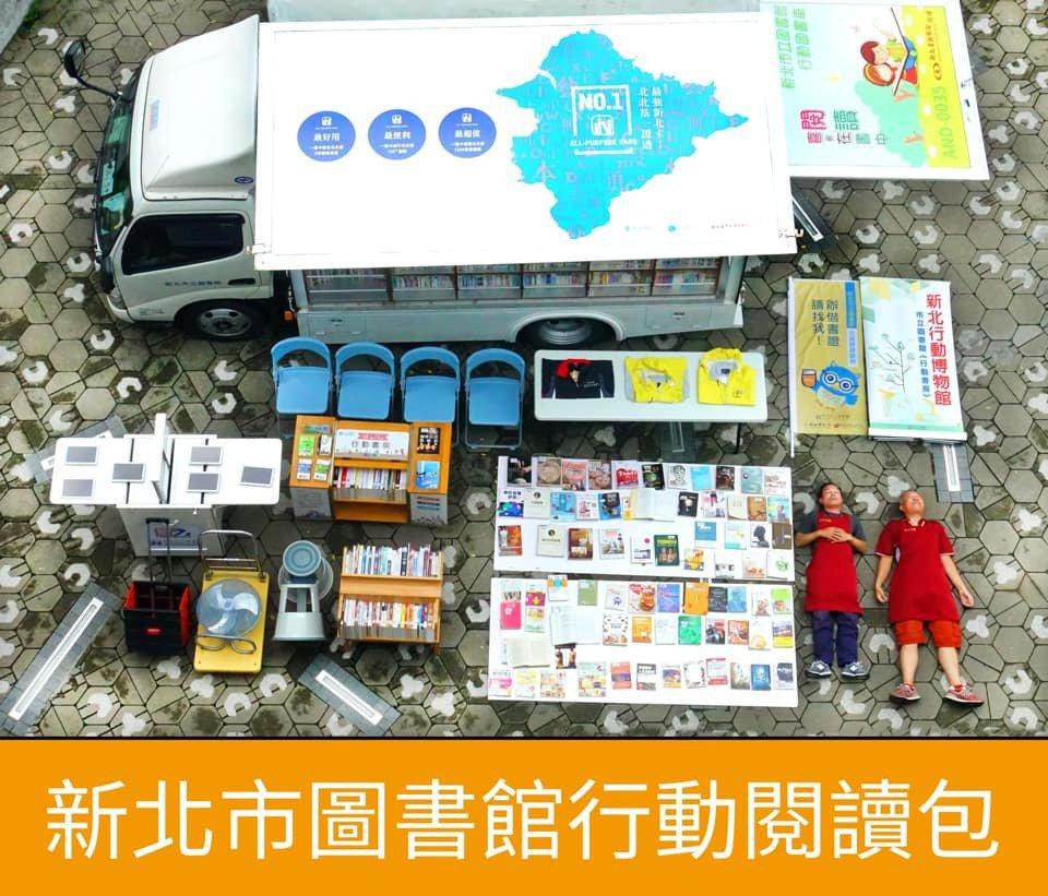 新北文化局進行「真人開箱挑戰」。圖/新北市府提供