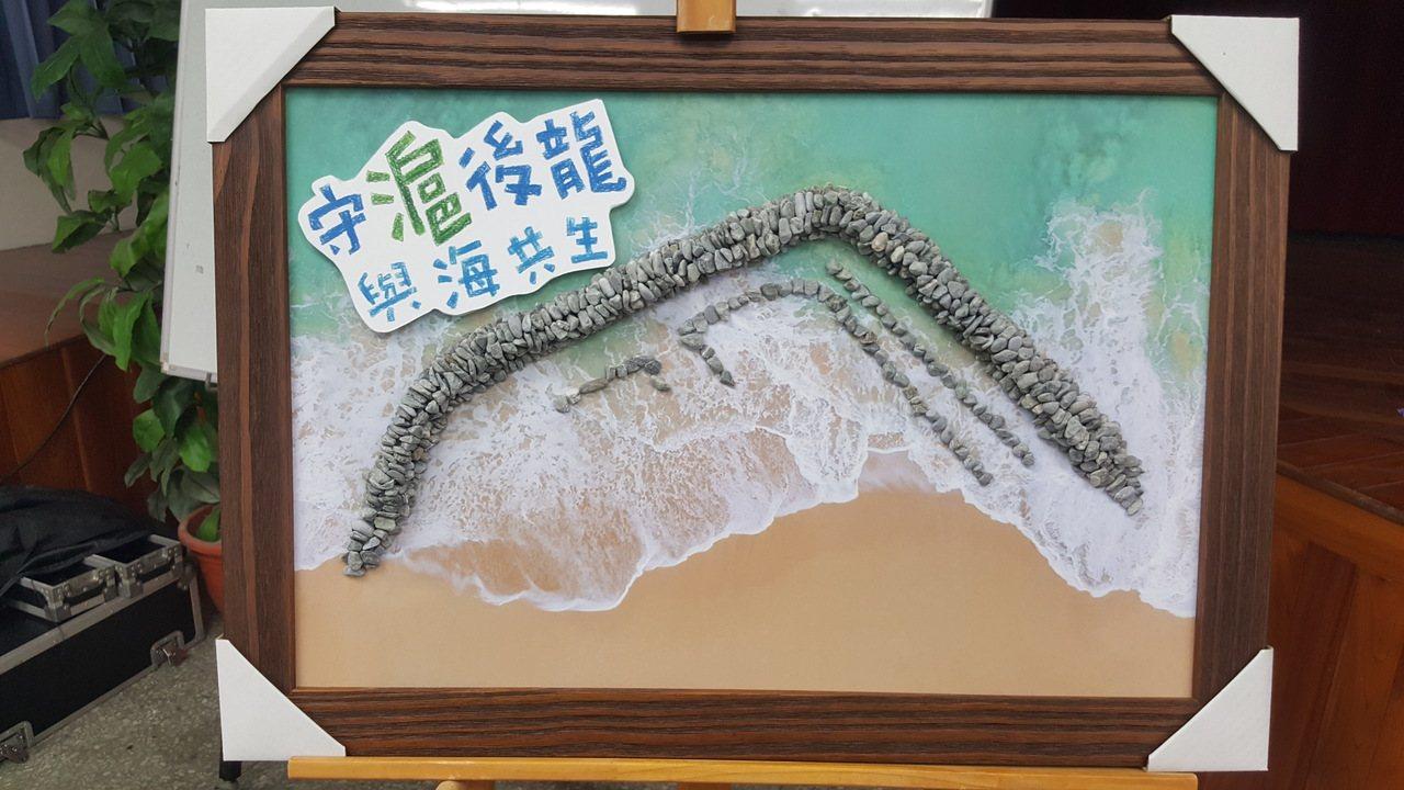後龍鎮公所為石滬文化節活動請專人製作合歡石滬的小模型。記者胡蓬生/攝影