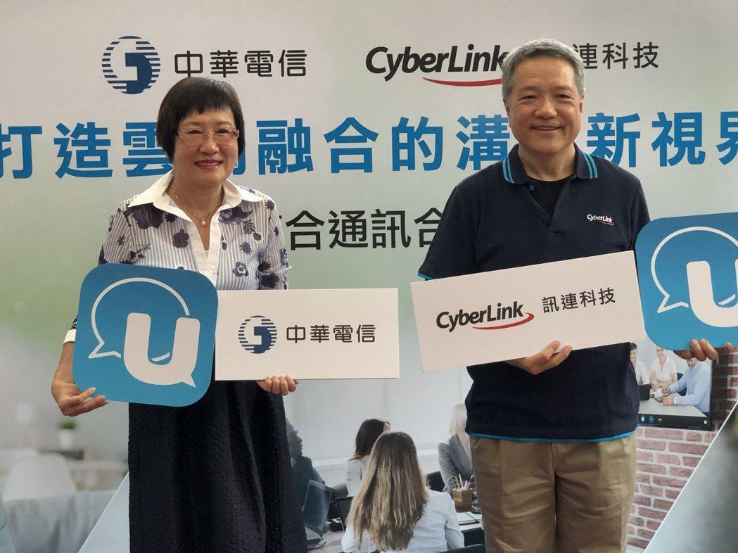 中華電信國際電信分公司總經理吳學蘭(左)與訊連董事長黃肇雄。記者蕭君暉/攝影