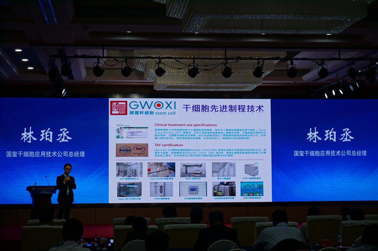 中華腫瘤醫學發展協會理事長陳光耀18日在泰州舉行的海峽兩岸醫藥健康產業發展論壇,...