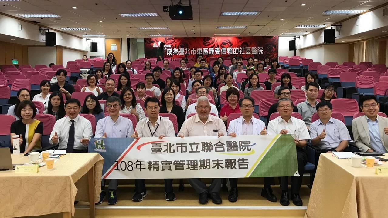 台北市立聯合醫院在忠孝院區舉辦「精實管理期末成果發表」,希望透過精實醫療改變醫療...