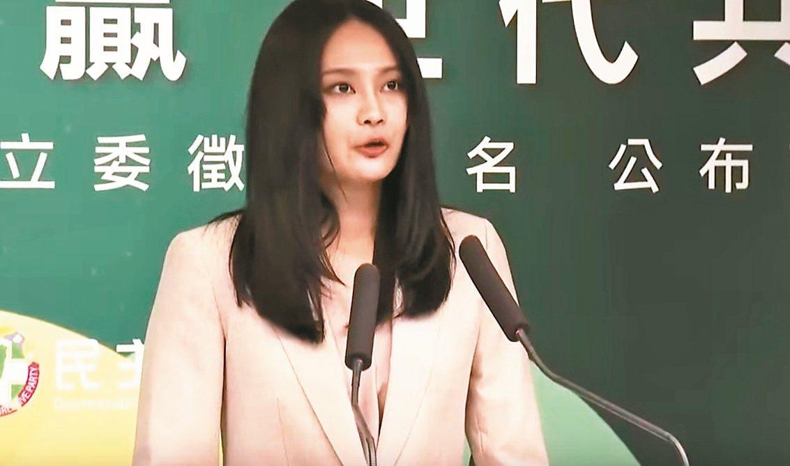 太陽花女戰神賴品妤代表民進黨參選新北市第12選區。 圖/翻攝udn直播
