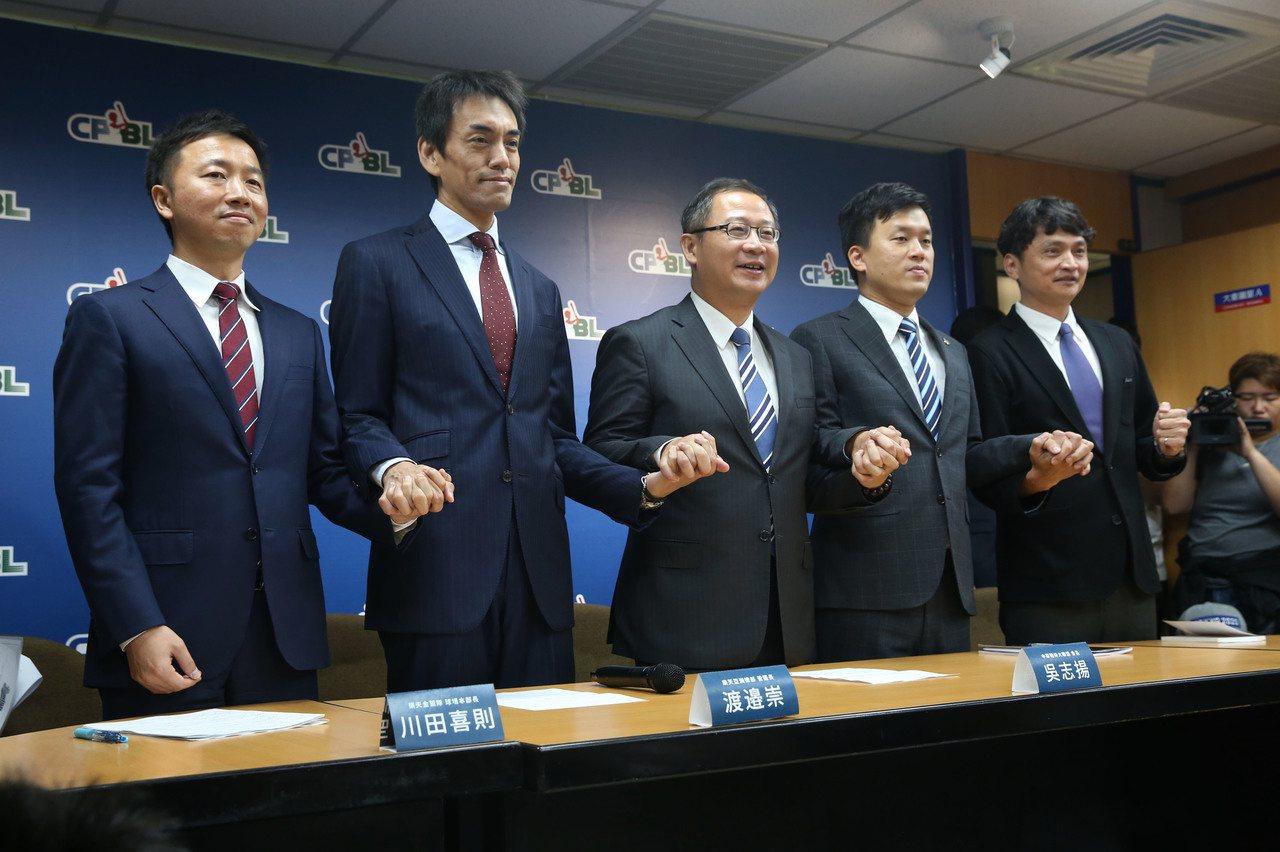 日商Rakuten樂天集團確定將在17日舉行記者會,正式對外亮相,公布新隊名與新...