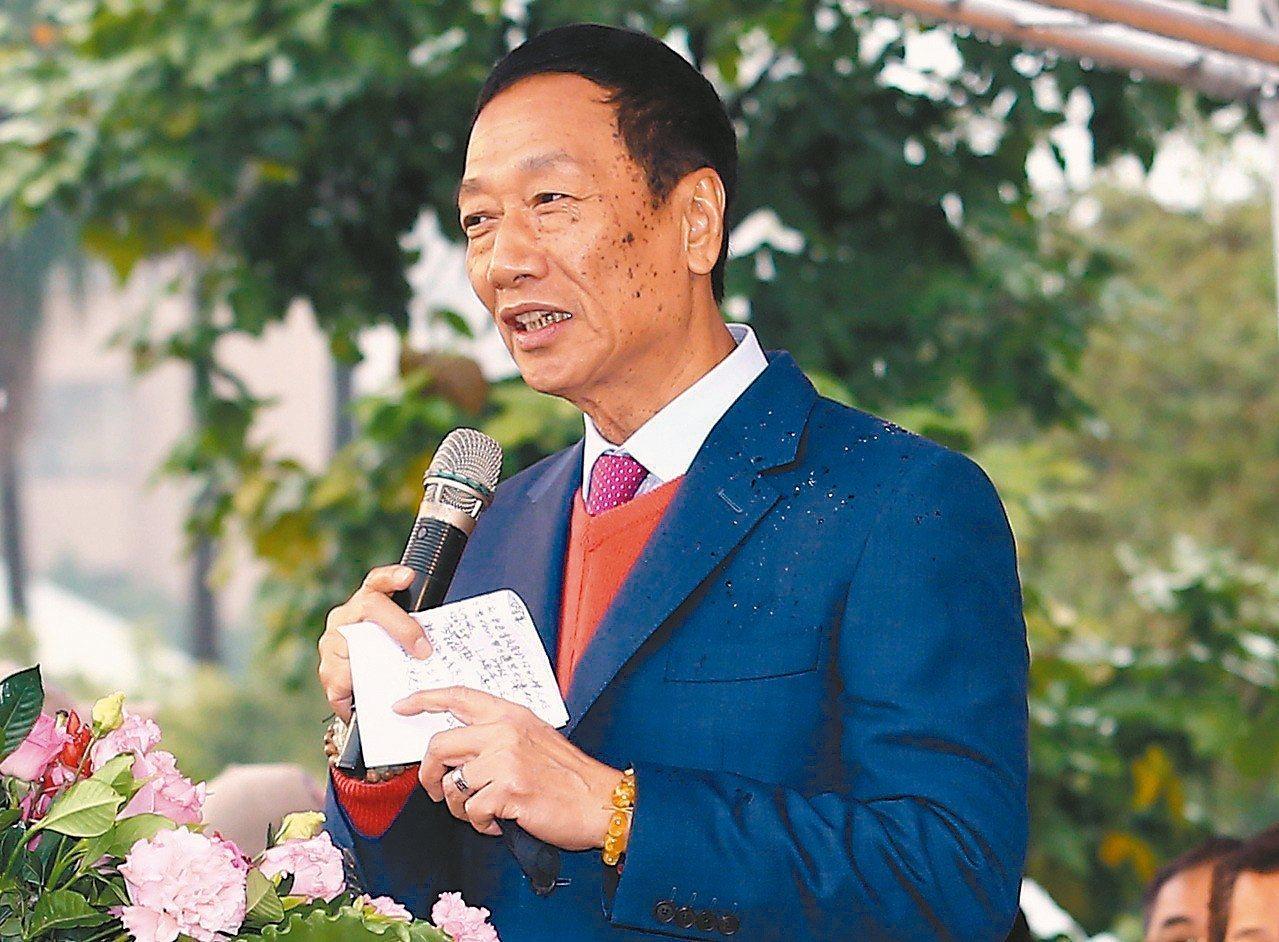 國民黨連署登報籲郭台銘團結。 圖/聯合報系資料照片