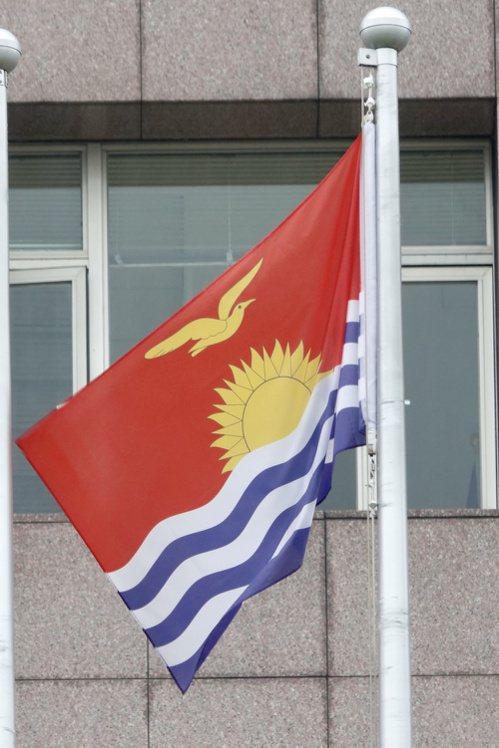 天母使館區上午高掛著吉里巴斯國旗。記者林伯東/攝影
