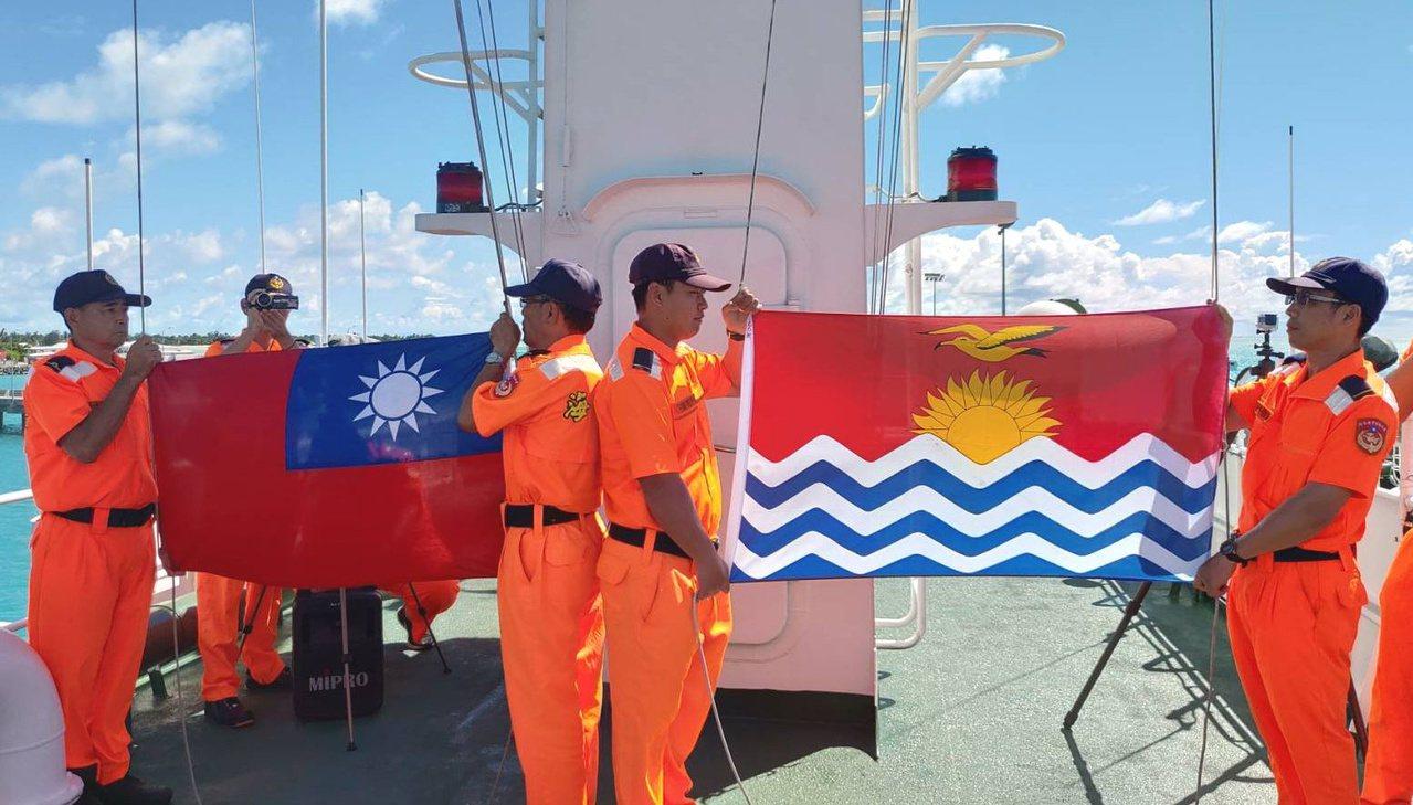 海巡署巡護九號今年七月泊靠吉里巴斯,在船上升2國國旗。圖/海巡署艦隊分署提供