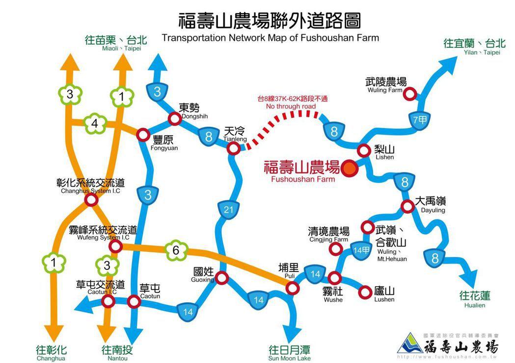 福壽山農場聯外道路圖。 圖/擷取自福壽山農場官方網站