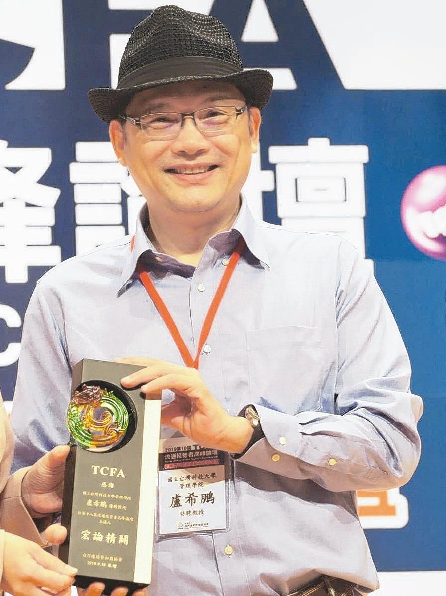 盧希鵬 記者潘俊宏/攝影