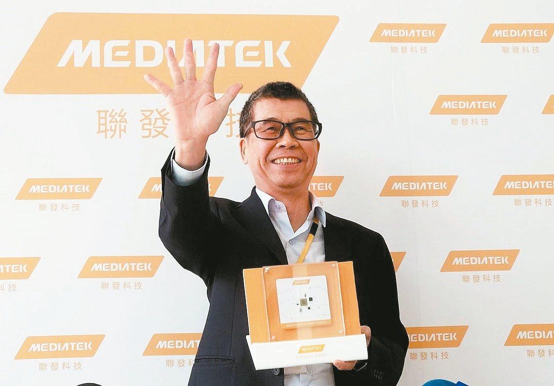 聯發科董事長蔡明介。 記者鐘惠玲/攝影