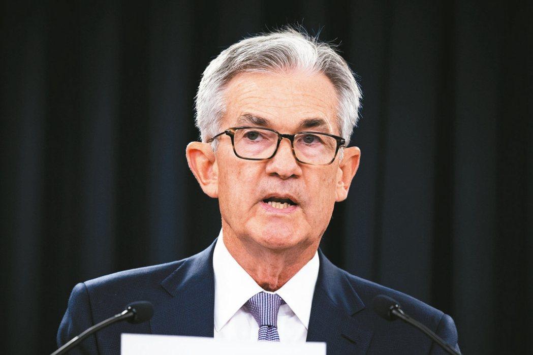 Fed主席鮑爾 歐新社