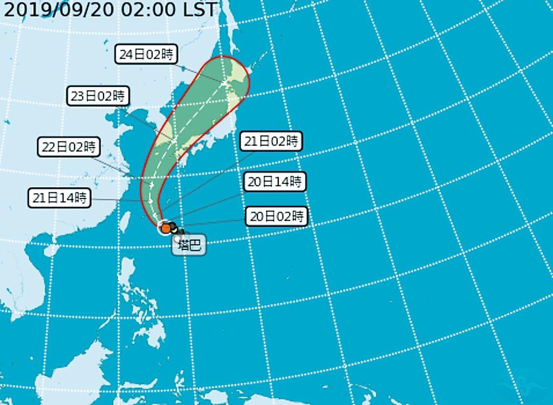 今年第17號颱風塔巴昨天下午生成,中央氣象局預測,颱風今天晚上到明天早上最接近台...