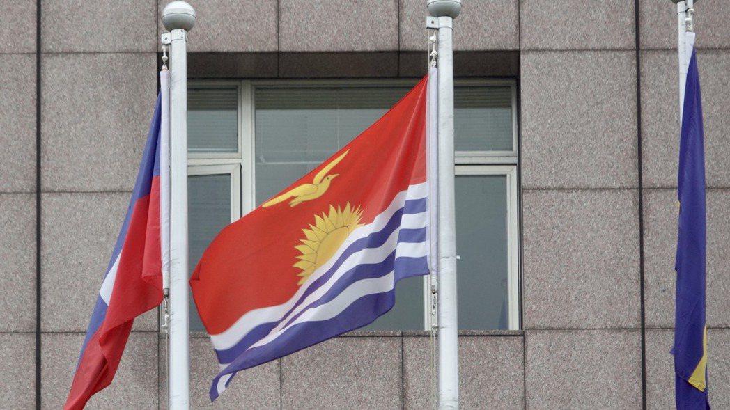 使館區高掛著吉里巴斯國旗。 記者林伯東/攝影