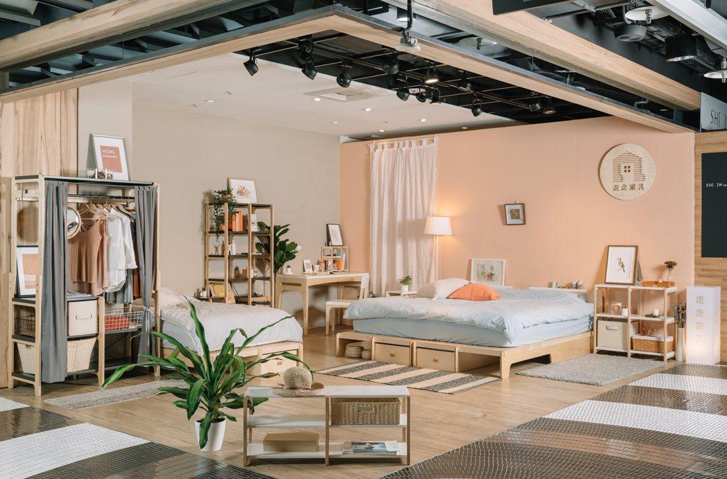 走走家具的友善環境綠色設計,獲得多項國際設計大獎IF、紅點及亞洲設計大獎。 ...