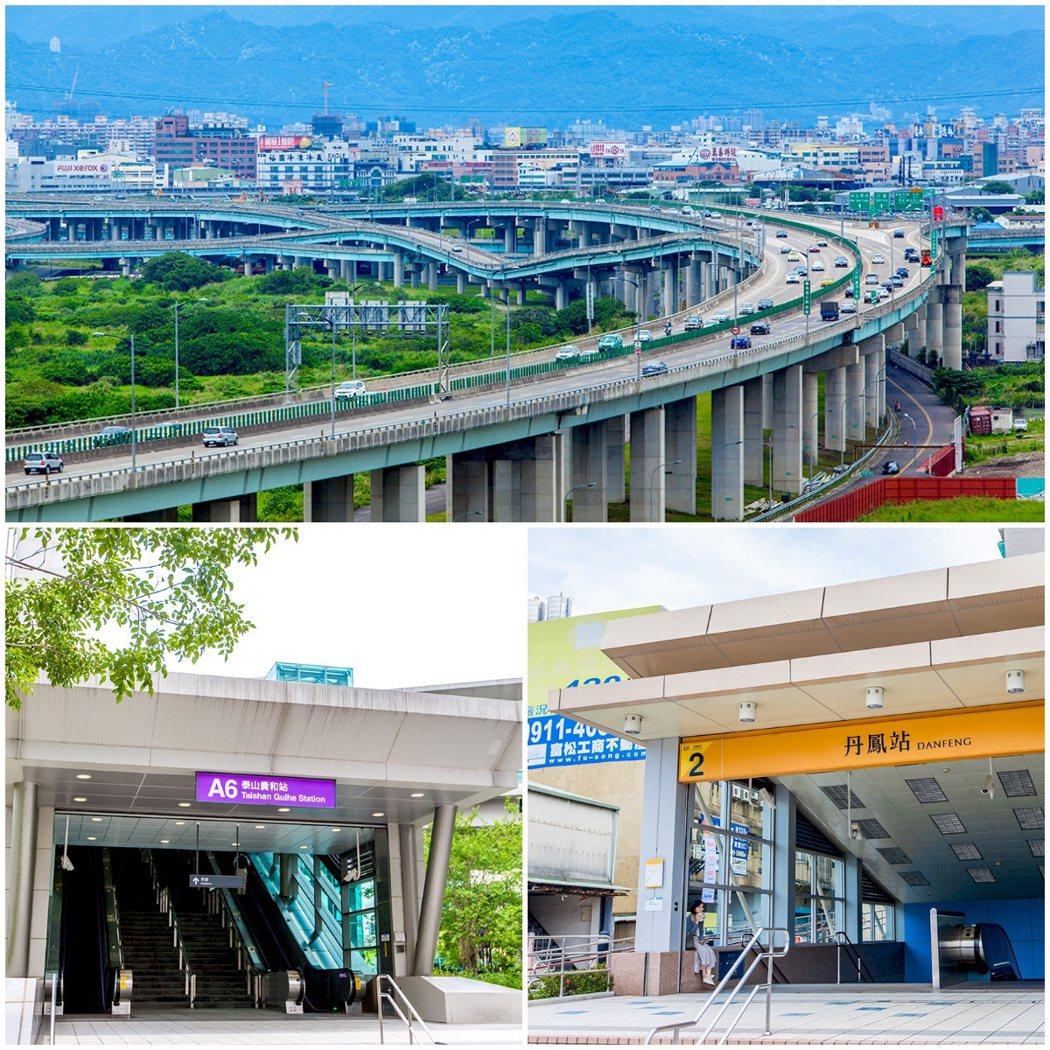 泰山鄰近64、65雙快速道路,捷運新蘆線、機場捷運等多重便捷交通網絡出入雙北各區...