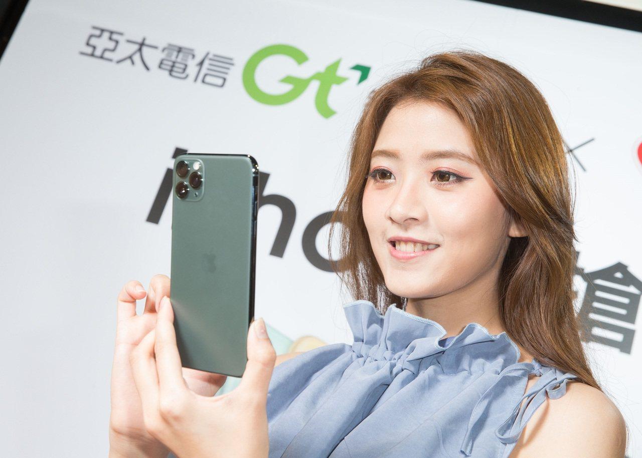 模特兒展示iPhone 11新機。圖/亞太電信提供