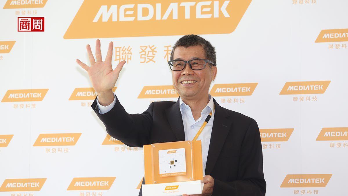 聯發科董事長蔡明介。 圖/商業周刊駱裕隆