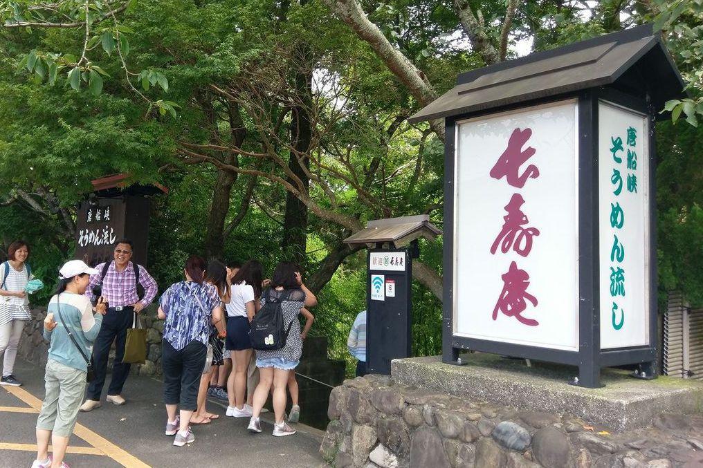 日本南九州:鹿兒島(七)薩摩半島最南端/指宿記行