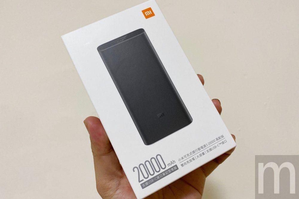 小米可充式鋰行動電源3高配版