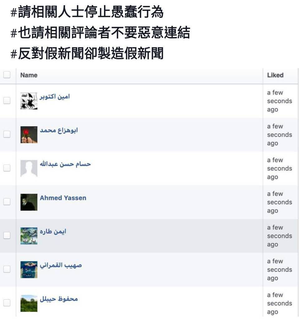 圖/取自柯昱安臉書。