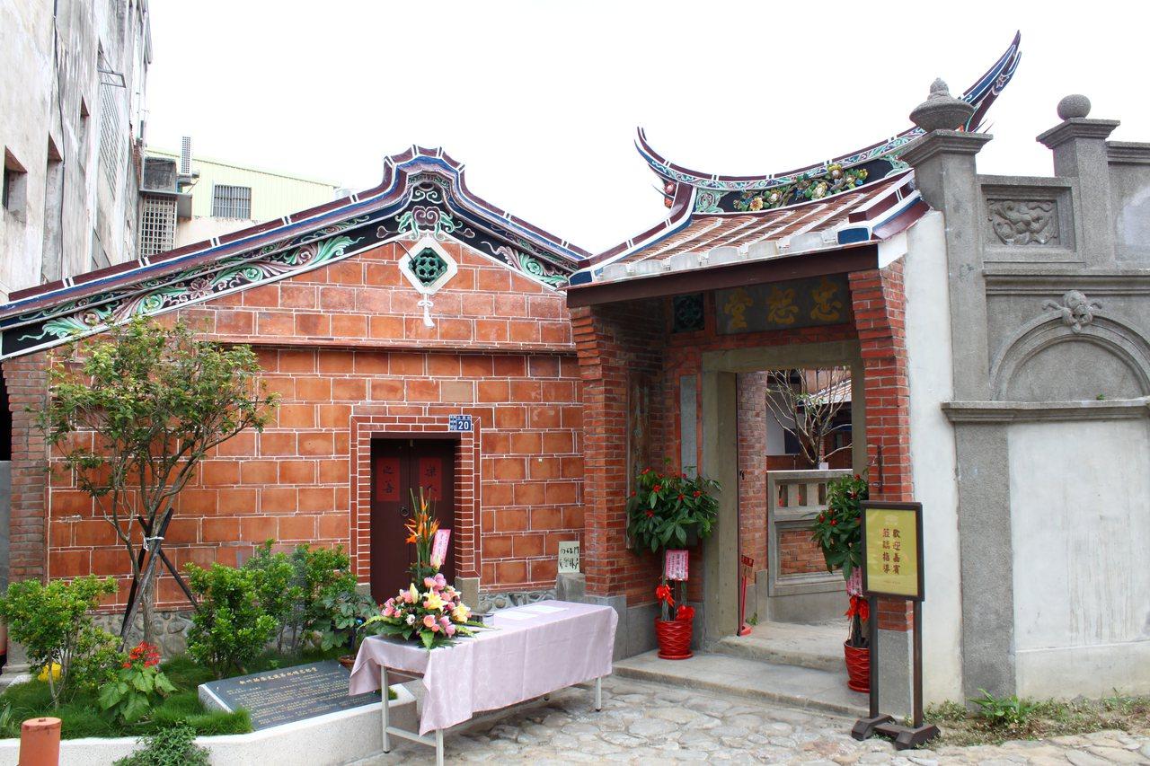 「北埔忠恕堂」為一座兼具東西方文化色彩新厝,其建築格局、作工、外觀及空間配置,十...