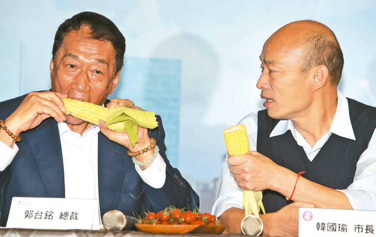 國民黨總統參選人韓國瑜公開表達拜會意願,還傳出透過三組友人聯繫。郭辦發言人蔡沁瑜...