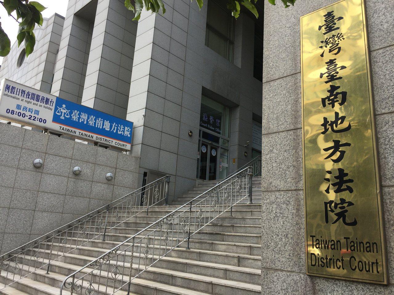 台南市一中醫診所徵才限女性,違反性別工作平等法處罰鍰30萬元,不服提行政訴訟,台...