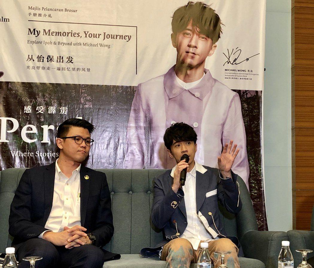 光良(右)與霹雳州旅遊局部長。圖/星娛音樂提供
