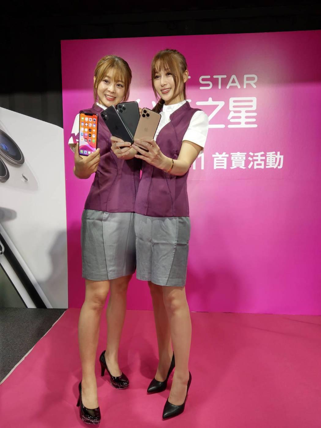台灣之星開賣iPhone 11,打出現場排隊前20名,不用登記,免抽獎,月租99...